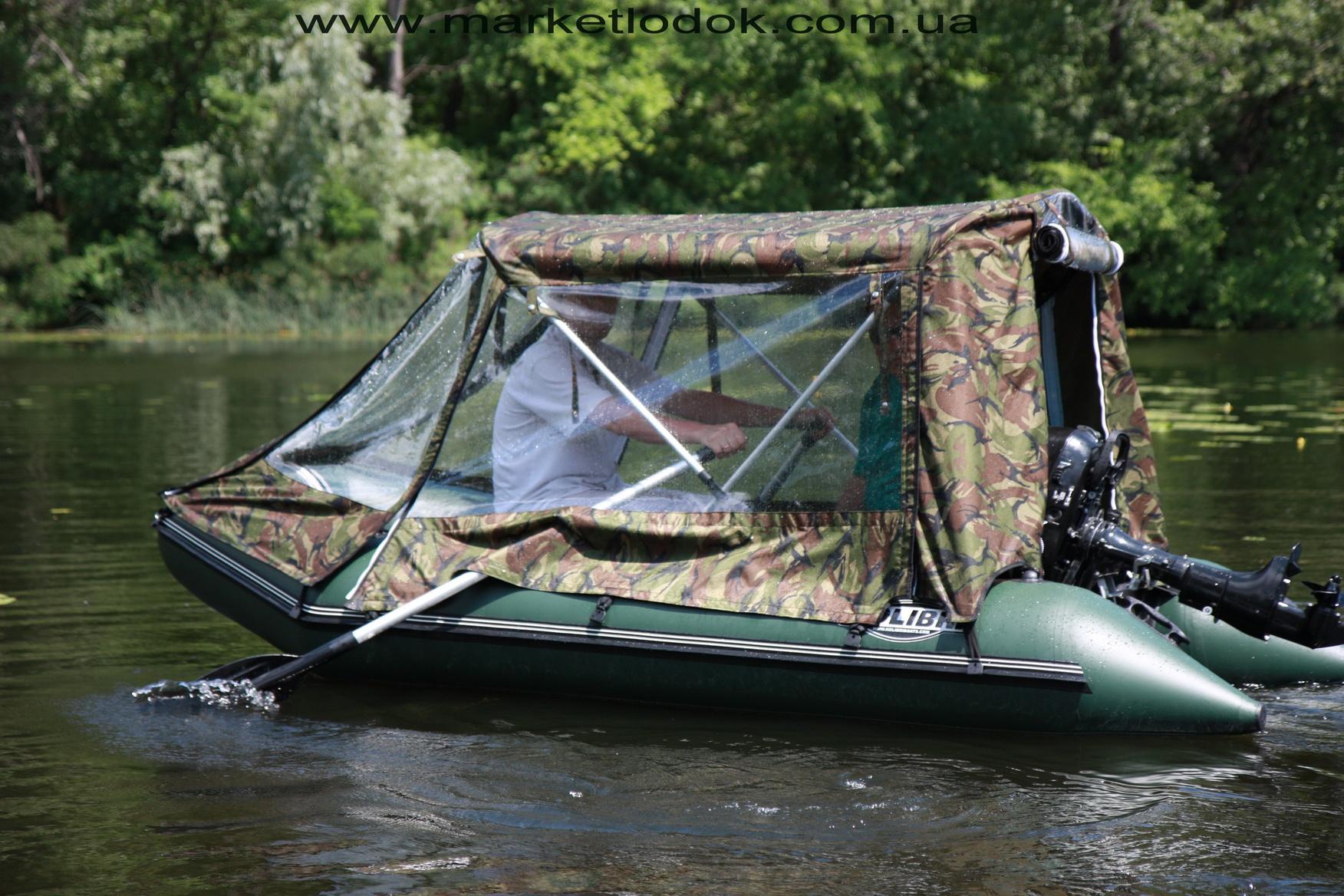 тент палатка для лодки пвх колибри