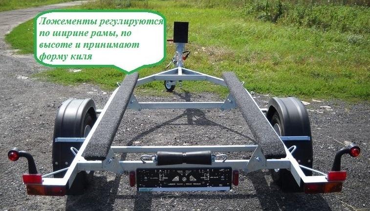 украина купить прицеп для лодки пвх